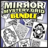 Mirror Mystery Grid Drawing Collection 1