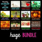 Monthly and Holiday Words {HUGE BUNDLE}