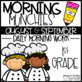 Morning Munchies! {1st grade Morning Work Aug./Sept.}