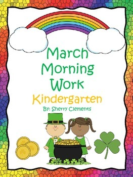 Morning Work - March - Kindergarten (Common Core)
