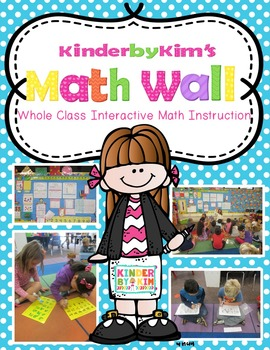 Move Over Here Comes the Math Wall!