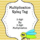 Multiplication Math Tag; 2 digit by 2 digit