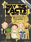 Star Wars ~ Multiplication May The Facts Be With You ~ Mat