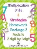 Multiplication Practice and Strategy Posters - Facts to 2