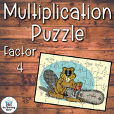 Multiplication Puzzle Factor 4