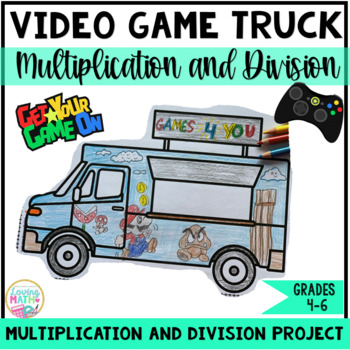 Multiplication and Division Project