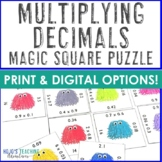 Multiplying Decimals to the Thousandths Place Magic Square