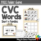 My First CVC Words -en/-et {Folder Game for Young Spellers}