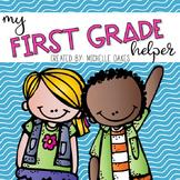 My First Grade Helper