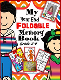 My Year End Foldable Memory Book - Grade 2-6 {25+ template