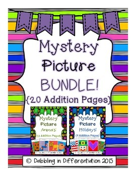 Addition Mystery Picture BUNDLE!! {20 different activities}