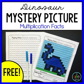 FREE Multiplication Mystery Pictures