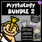 Mythology Bundle - Four Awesome Products!
