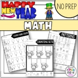 New Year No Prep Math