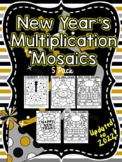 New Year's Multiplication Color By Number Fun Pack--FUN FA