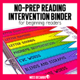No Prep Intervention Binder for Beginning Readers {ELA}