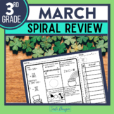 No Prep MARCH MATH Spiral Review for 3RD GRADE