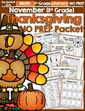November NO PREP Math and Literacy Packet (1st Grade)