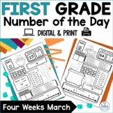 Number of the Day {Going to the Rodeo!} First Grade Math March