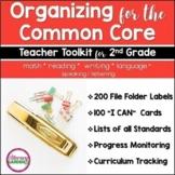 COMMON CORE ORGANIZER {2nd Grade Teachers Toolkit} BUNDLE