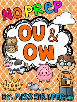 OU and OW Worksheets & Activities {NO PREP!}