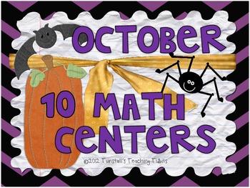 October 10 Math Centers