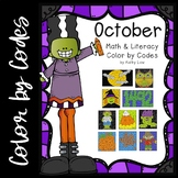 October Math & Literacy Color by Codes