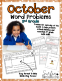 October Word Problems  for 2nd Grade Common Core Aligned