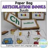 Paper Bag Articulation Books {BUNDLE}