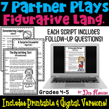 Partner Plays: Figurative Language SEVEN scripts for 4th & 5th (recording sheet)