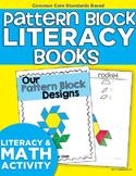 Pattern Blocks Literacy Books Bundle (Literacy Center Activity)