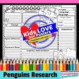 Penguins Poster Activity