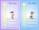 Personal Goal Charts {3 sizes for behavior, social or acad