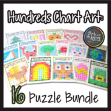 Bundled Hundreds Chart Art Activities (Mystery Picture)