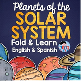 Planets lapbook