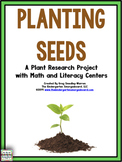 Plantin' Seeds!  A Common Core Research Creation!