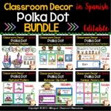 Polka Dot Calendar Set and Classroom Decorations {Spanish