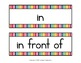 Prepositions Word Wall