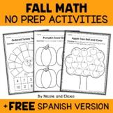 Kindergarten Common Core Math for Fall (English & Spanish)