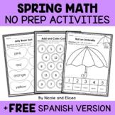 Kindergarten Common Core Math for Spring (English & Spanish)