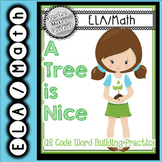 QR Code Integration:  A Tree is Nice Literacy and Math Activities
