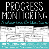 RTI & IEP Progress Monitoring Data Collection Forms {Behav