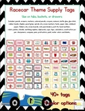 Racer/ Racecar Themed Classroom Supply Tags