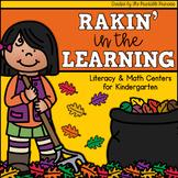 Rakin' in the Learning {Fall Themed Kindergarten Literacy