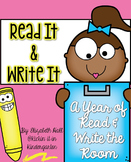 Read and Write the Room for the Year {Differentiated}