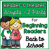 Reader's Theater - Partner Plays for Beginning Readers {Ba