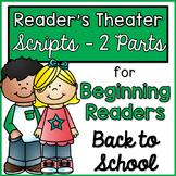 Reader's Theater - Partner Plays for Beginning Readers {Ba