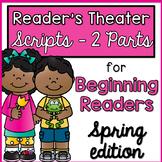 Reader's Theater - Partner Plays for Beginning Readers {Sp