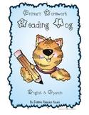 Reading Log Primary (English & Spanish)