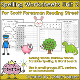 Reading Street Grade 1 Unit 2 Supplemental Spelling Worksheets